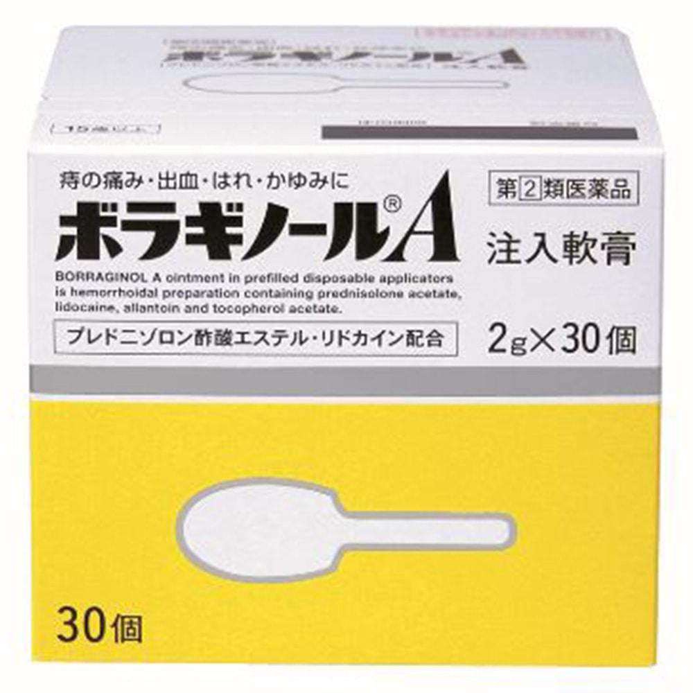 【指定第2類医薬品】武田薬品 ボラギノールA 注入軟膏 30本