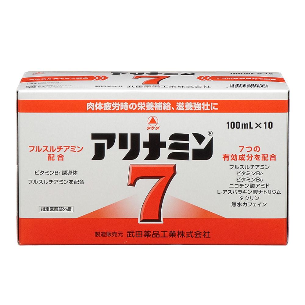 【指定医薬部外品】アリナミン7 10本