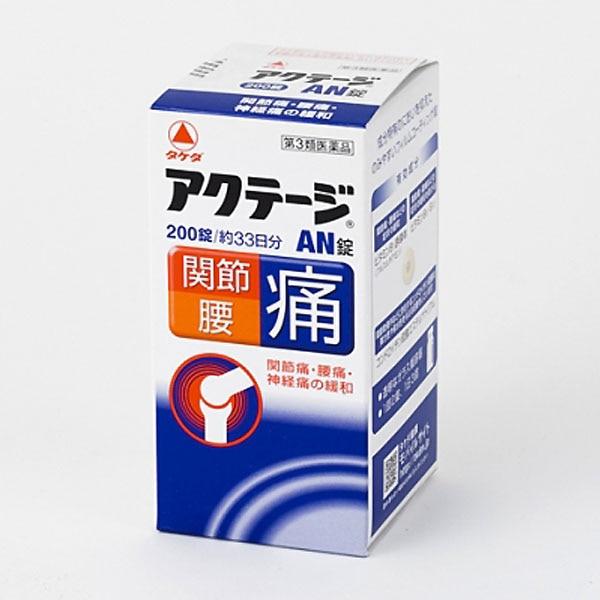 【第3類医薬品】武田薬品 アクテージAN錠 200錠