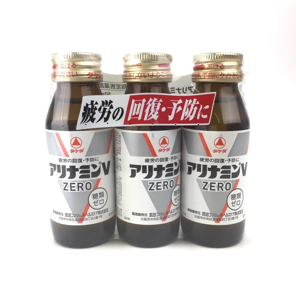 武田薬品 アリナミンVゼロ 50ml×3本