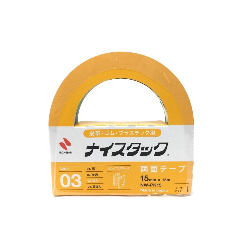 ナイスタック (TM) プラスチック用強力タイプ両面テープ 幅15mm×15m NW-PK15