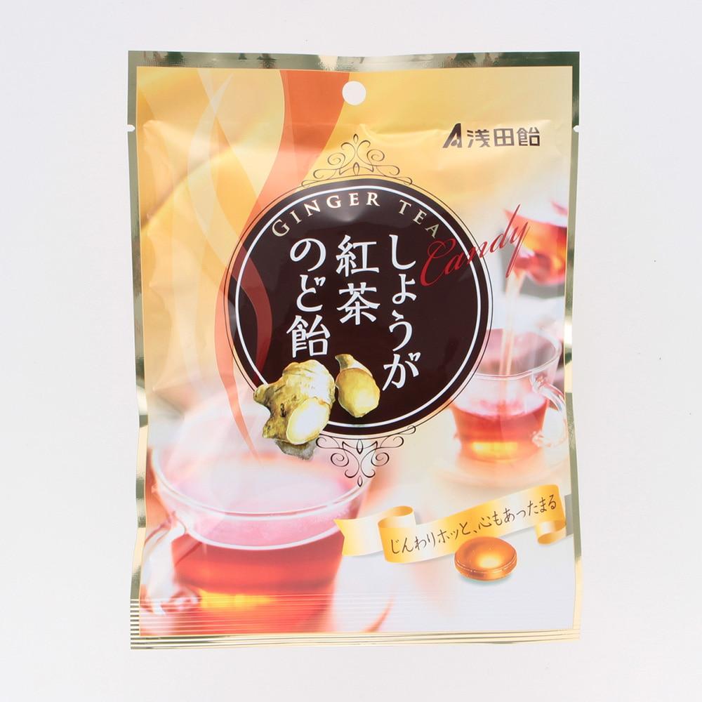 浅田飴 しょうが紅茶のど飴 70g