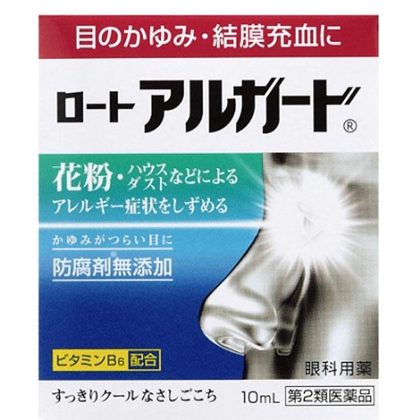 【第2類医薬品】ロート製薬 アルガード 10ml 形状【;液剤】
