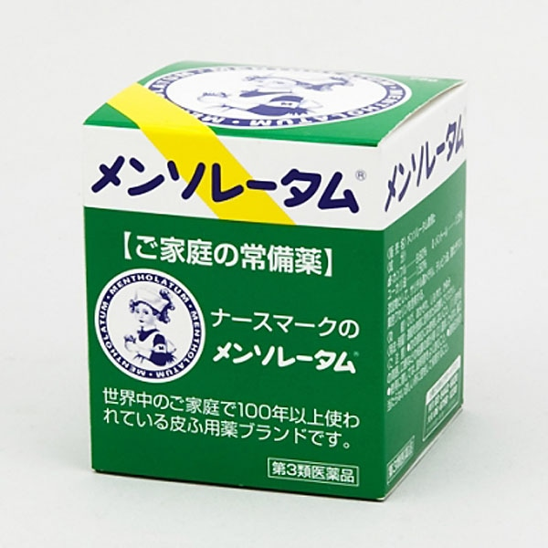 【第3類医薬品】ロート製薬 メンソレータム 75g