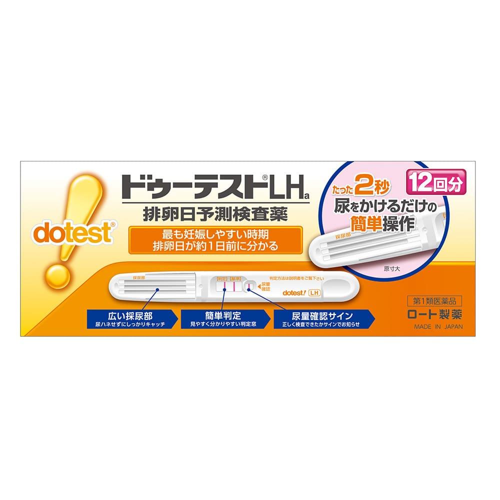 【第1類医薬品】ロート製薬 ドゥーテストLHa 12回分