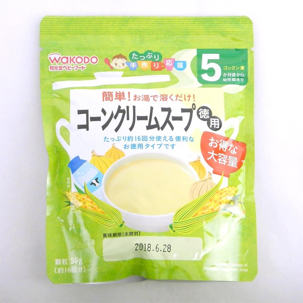 手作り応援 たっぷり コーンスープ徳用 58g
