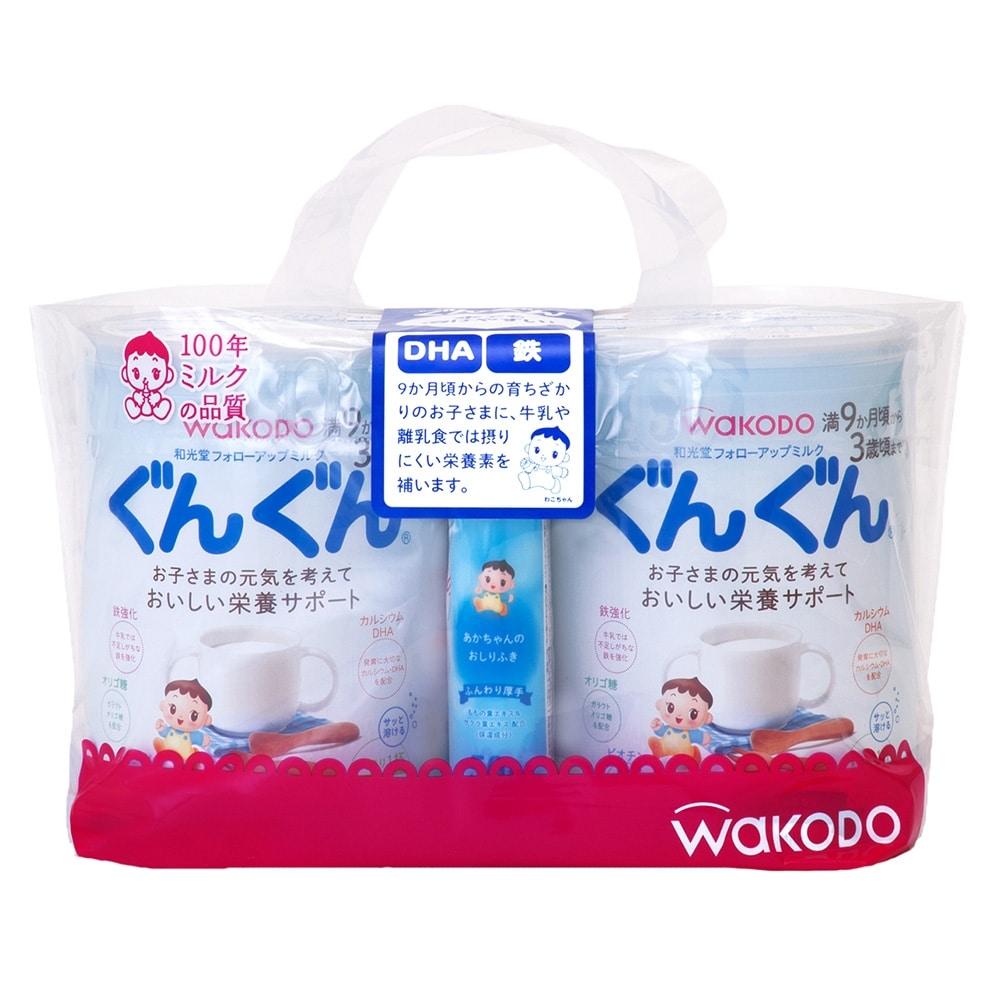 和光堂 フォローアップミルク ぐんぐん 830g×2缶パック