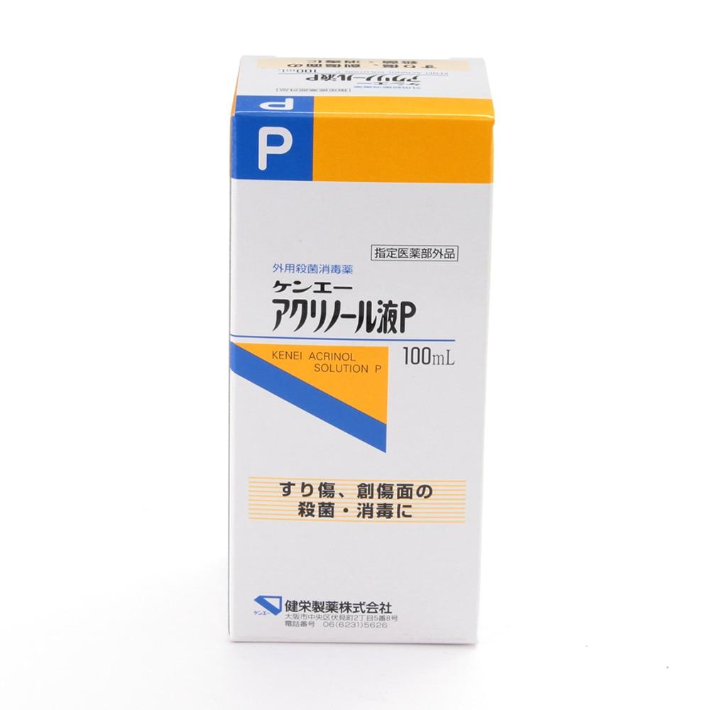 健栄製薬 アクリノール液P 100ml