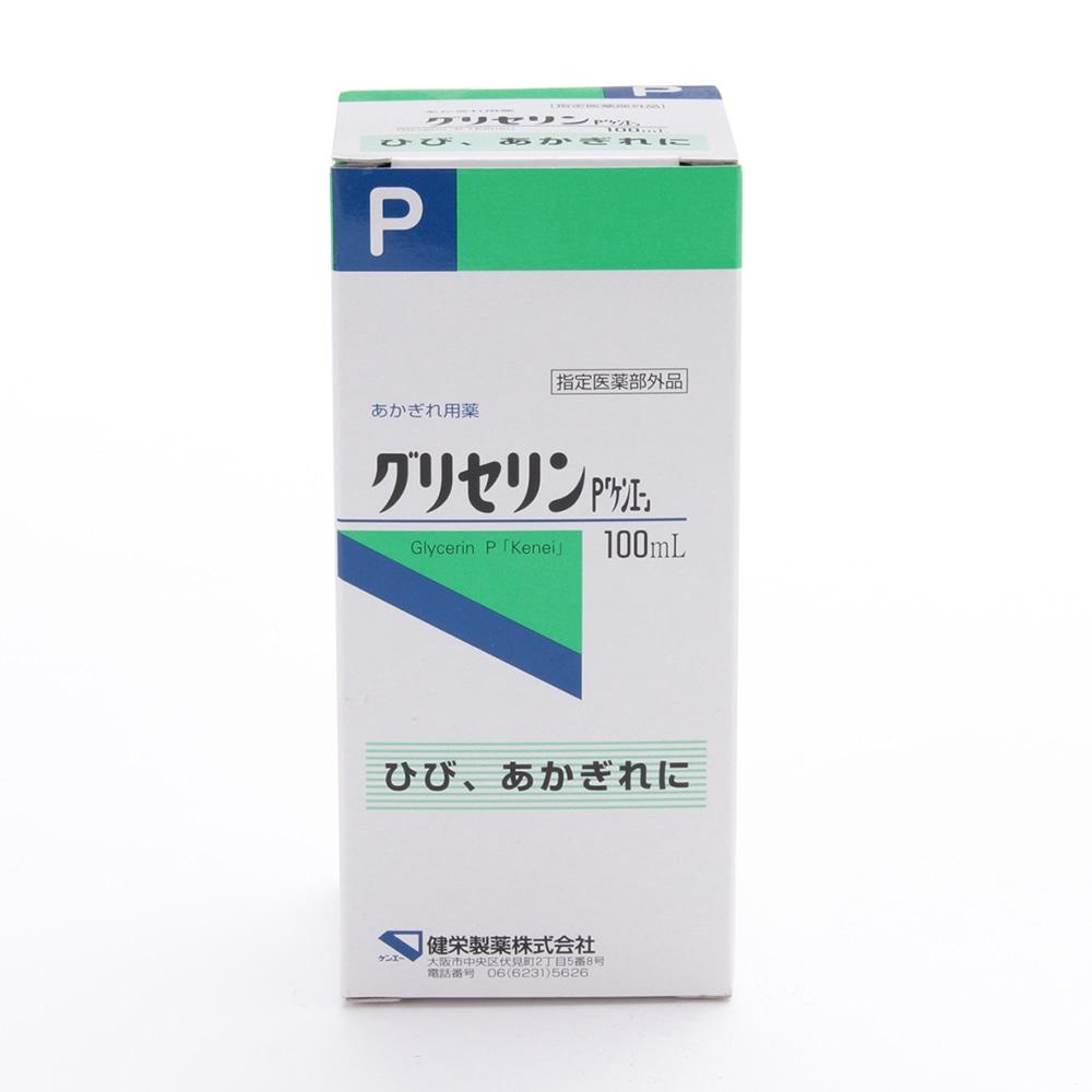 健栄製薬 グリセリンP 100ml