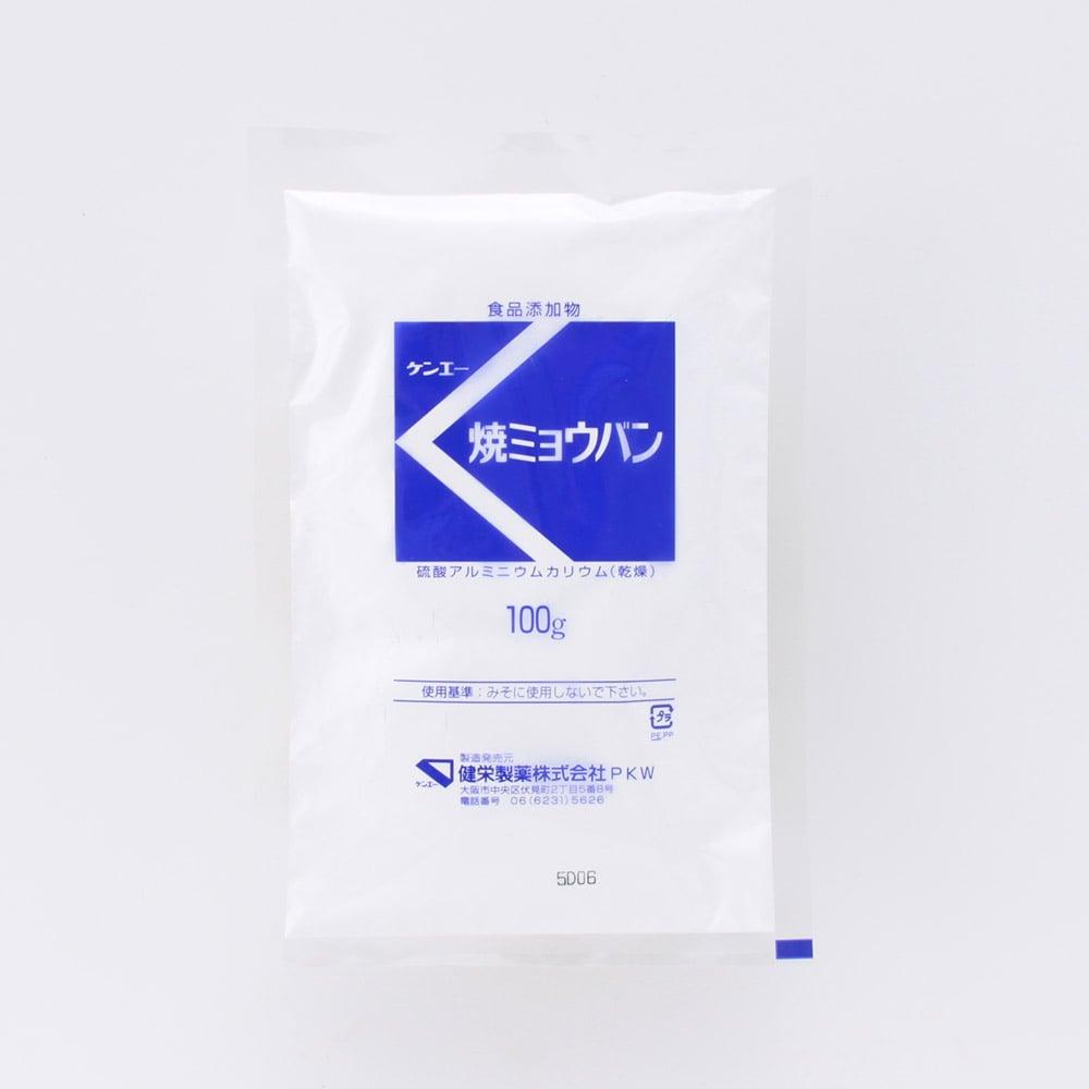 健栄製薬 焼きミョウバン 100g