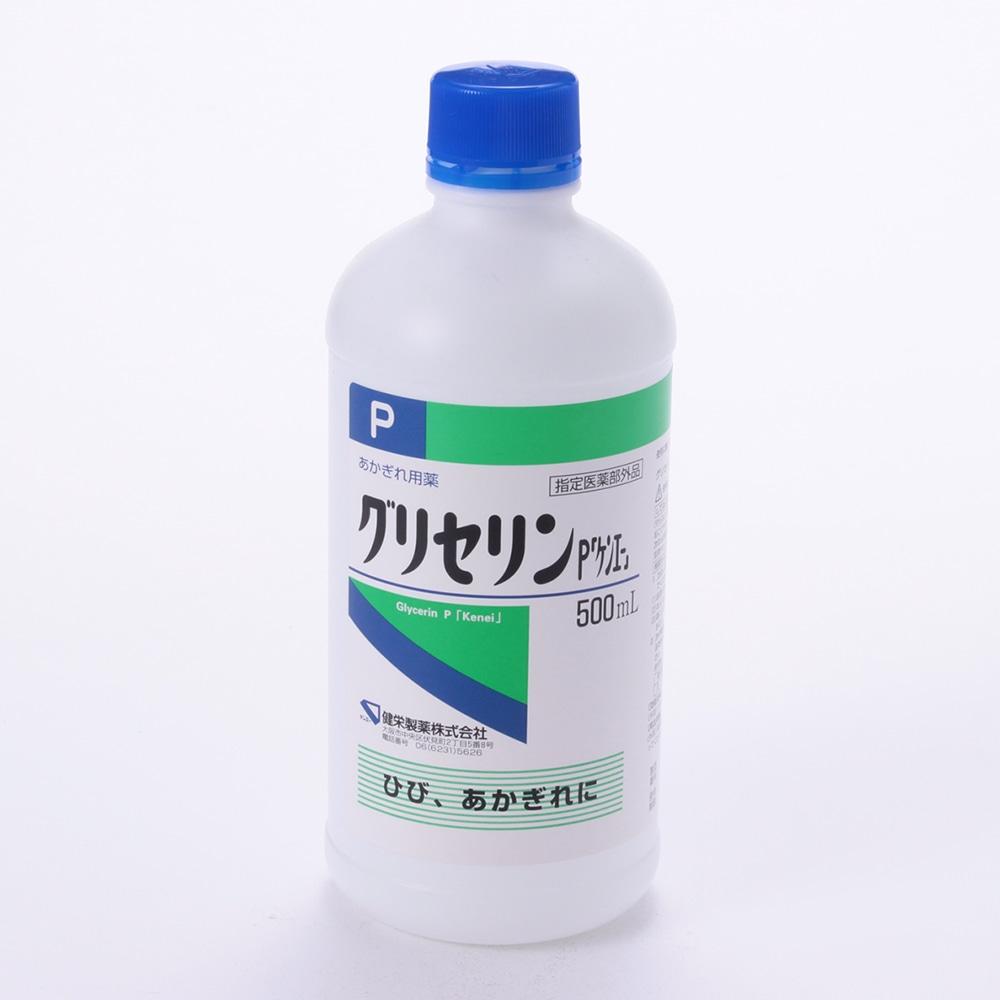 製薬 会社 株式 栄 健