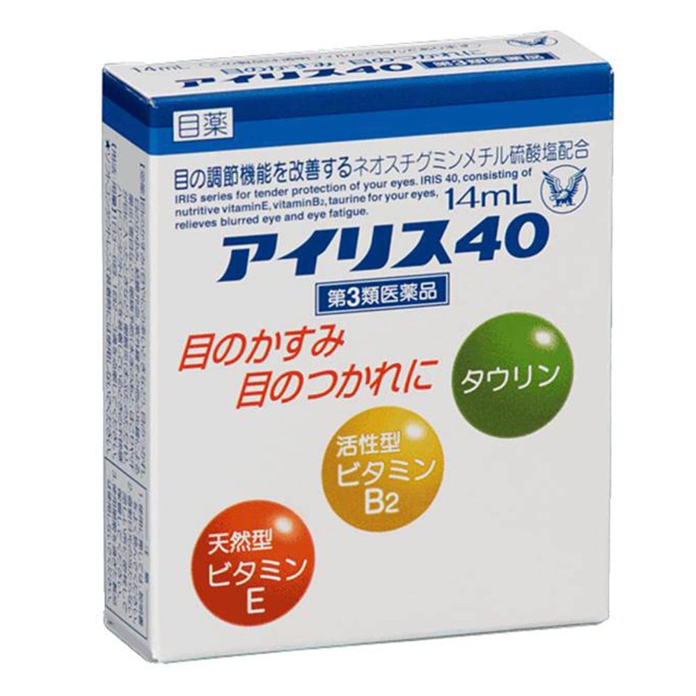 【第3類医薬品】大正製薬 アイリス40 14ml