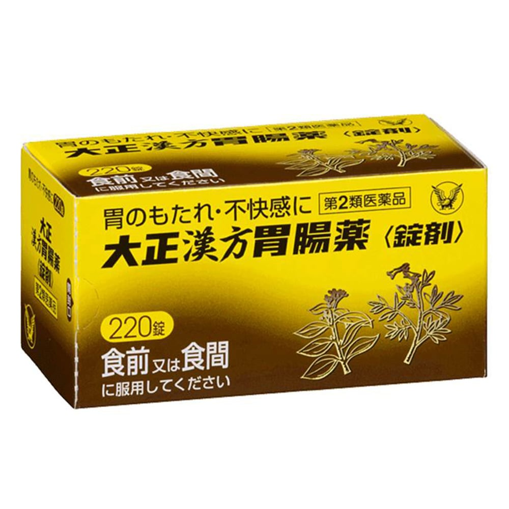大正漢方 胃腸薬錠剤(220錠)