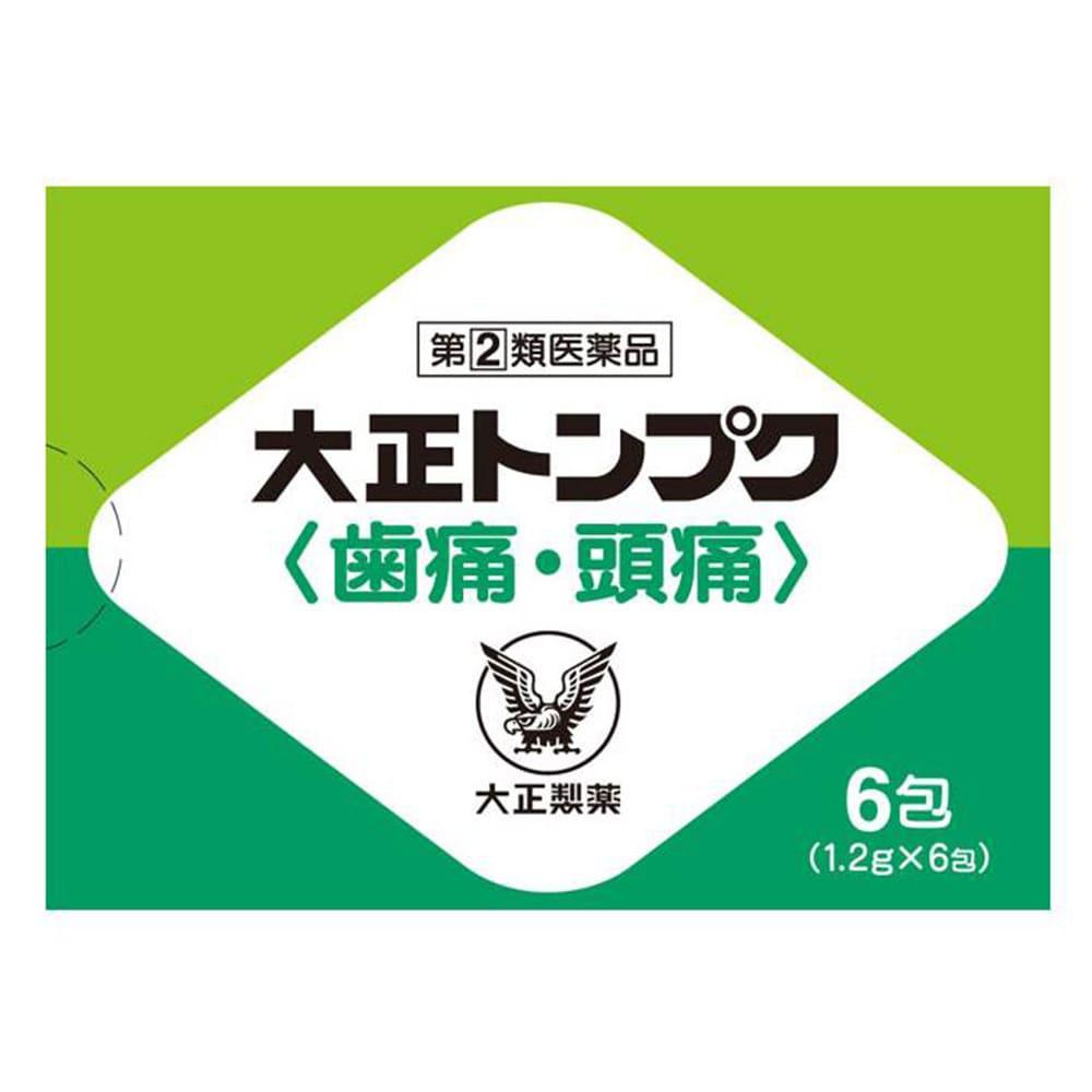 【指定第2類医薬品】大正製薬 大正トンプク 6包