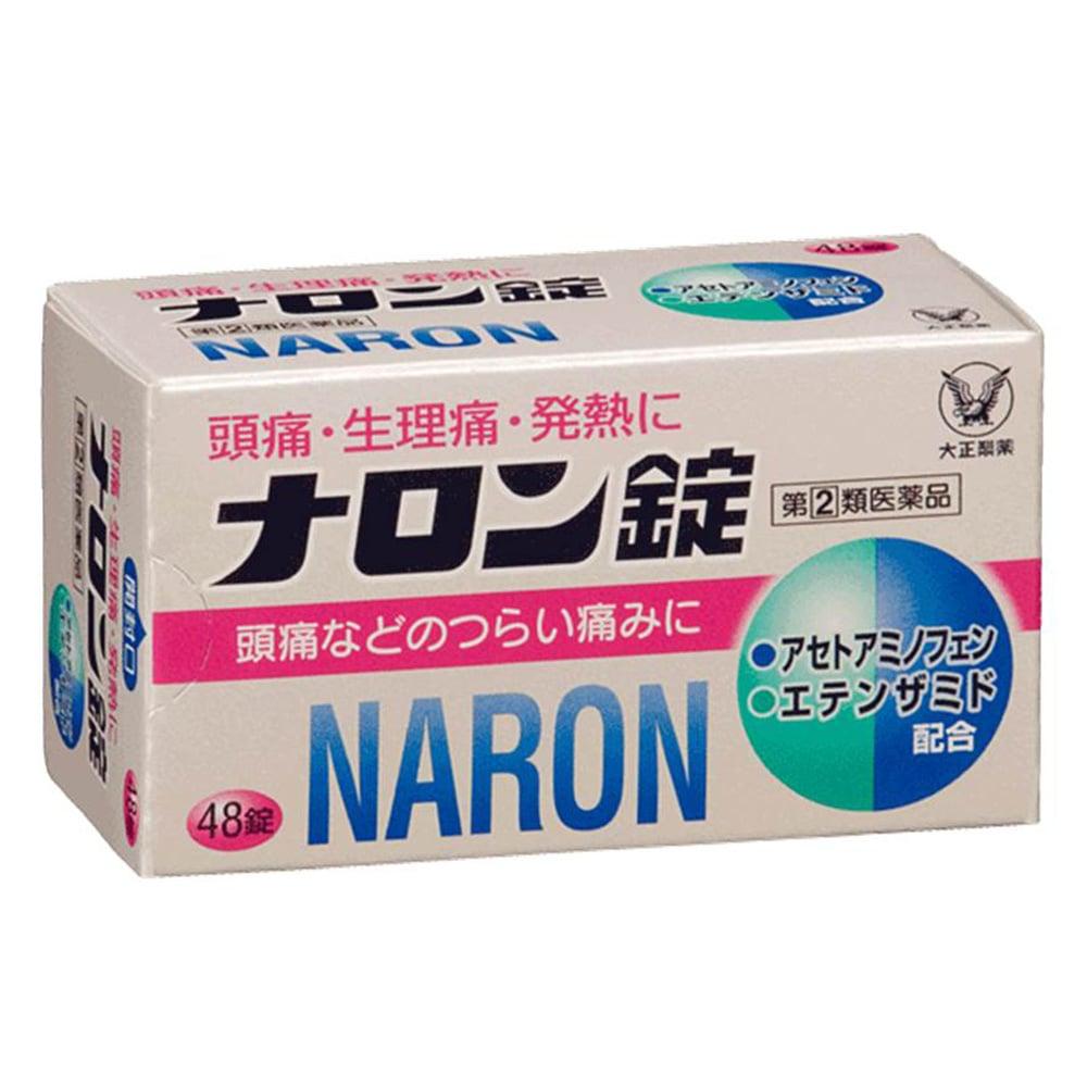 【指定第2類医薬品】大正製薬 ナロン錠 48錠