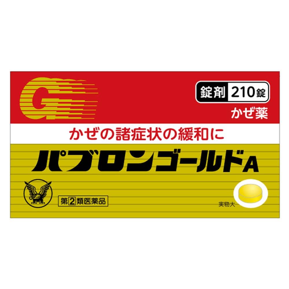 【指定第2類医薬品】大正製薬 パブロンゴールドA210錠 剤形:【錠剤】
