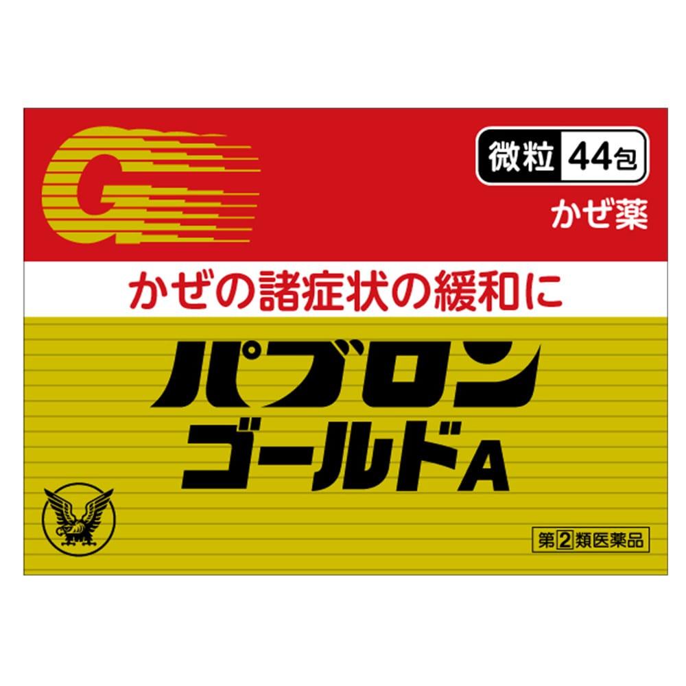 【指定第2類医薬品】大正製薬 パブロンゴールドA 44包