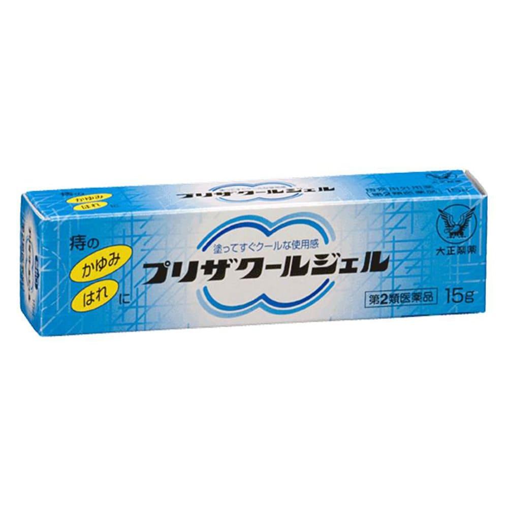 【指定第2類医薬品】大正製薬 プリザクールジェル 15g