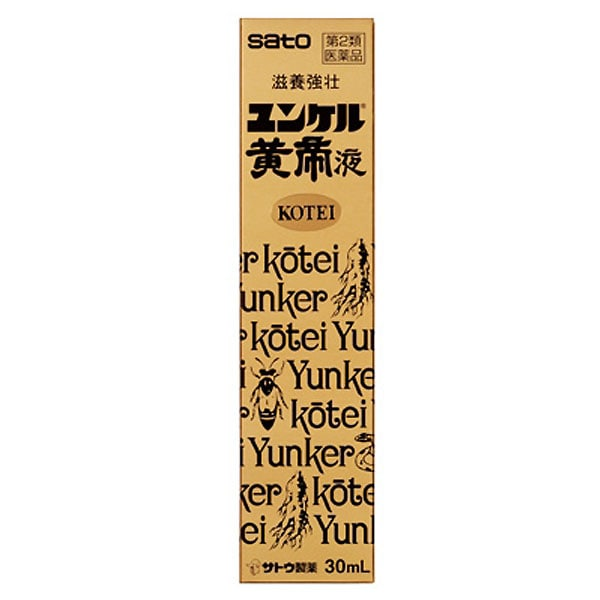 【第2類医薬品】ユンケル黄帝液 30ml 剤形【;液剤】