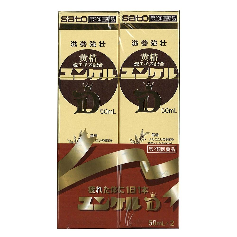 【第2類医薬品】ユンケル D 50mlx2 剤形【;内用液剤】