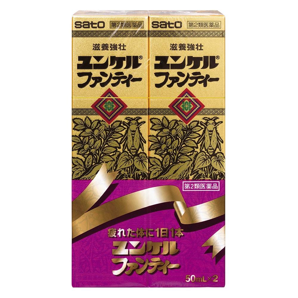 【第2類医薬品】ユンケル ファンティー 50mlx2 剤形【;内用液剤】
