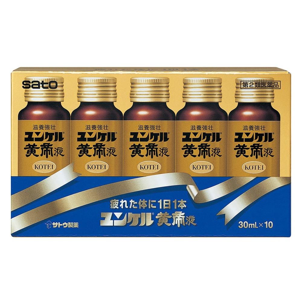 【第2類医薬品】ユンケル 黄帝液 30mlx10 剤形:【内用液剤】