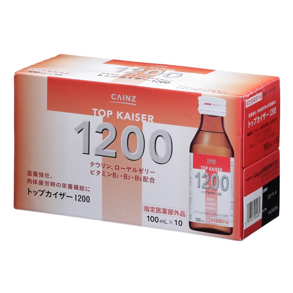 トップカイザー 1200 100mlx10本