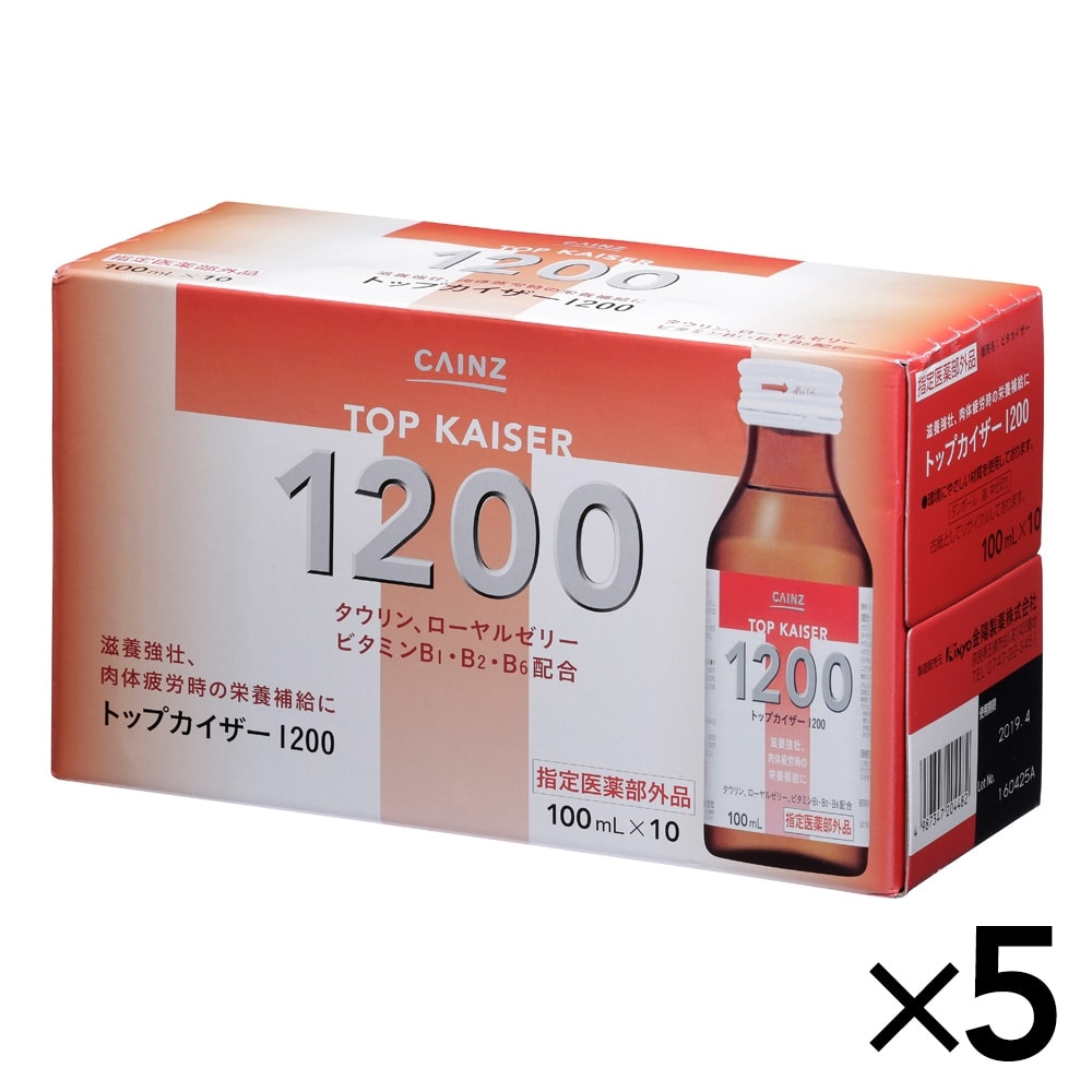 【ケース販売】CAINZ トップカイザー 1200 100mlx50本 [4987347204482×5]