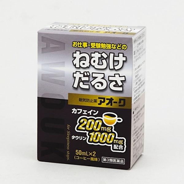 【第3類医薬品】日野薬品 アオーク 50mlx2本