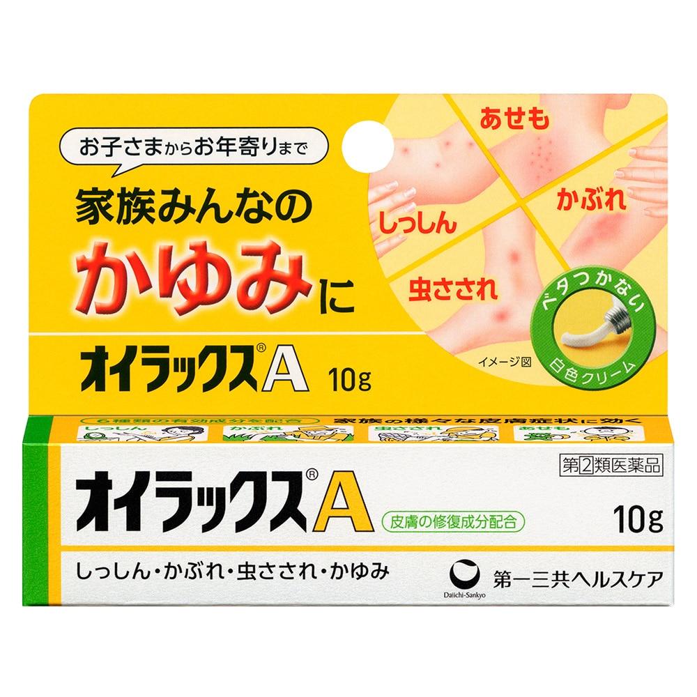 【指定第2類医薬品】第一三共 オイラックスA 10g