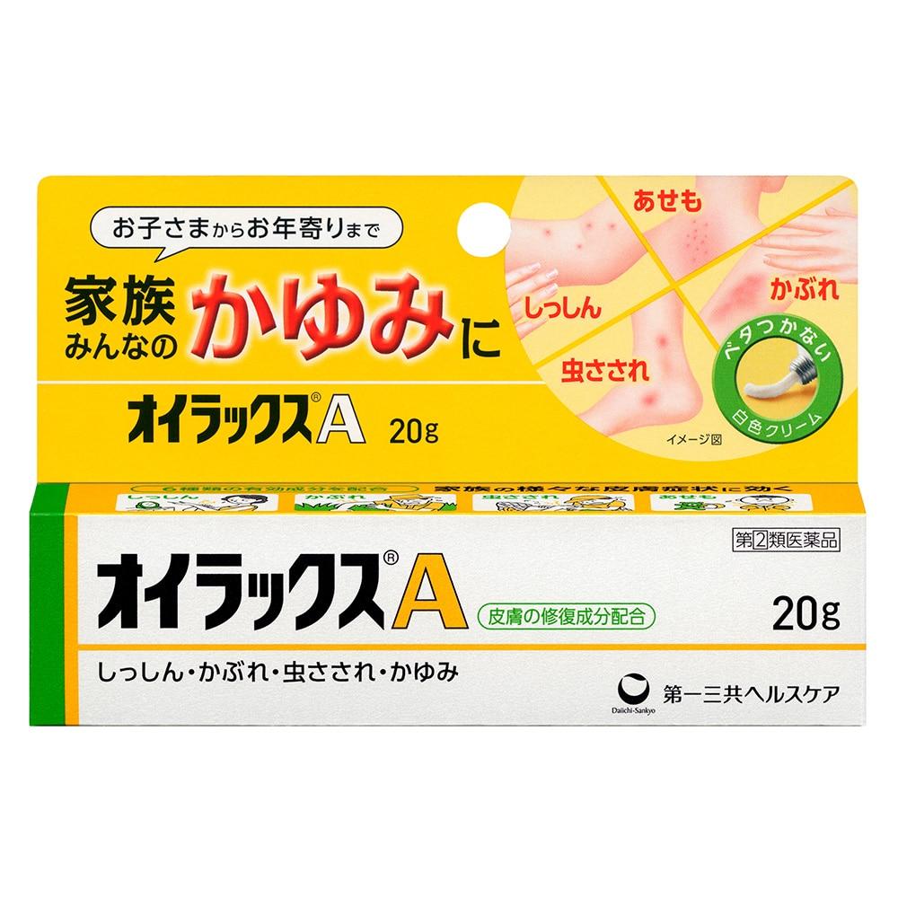 【指定第2類医薬品】第一三共 オイラックスA 20g