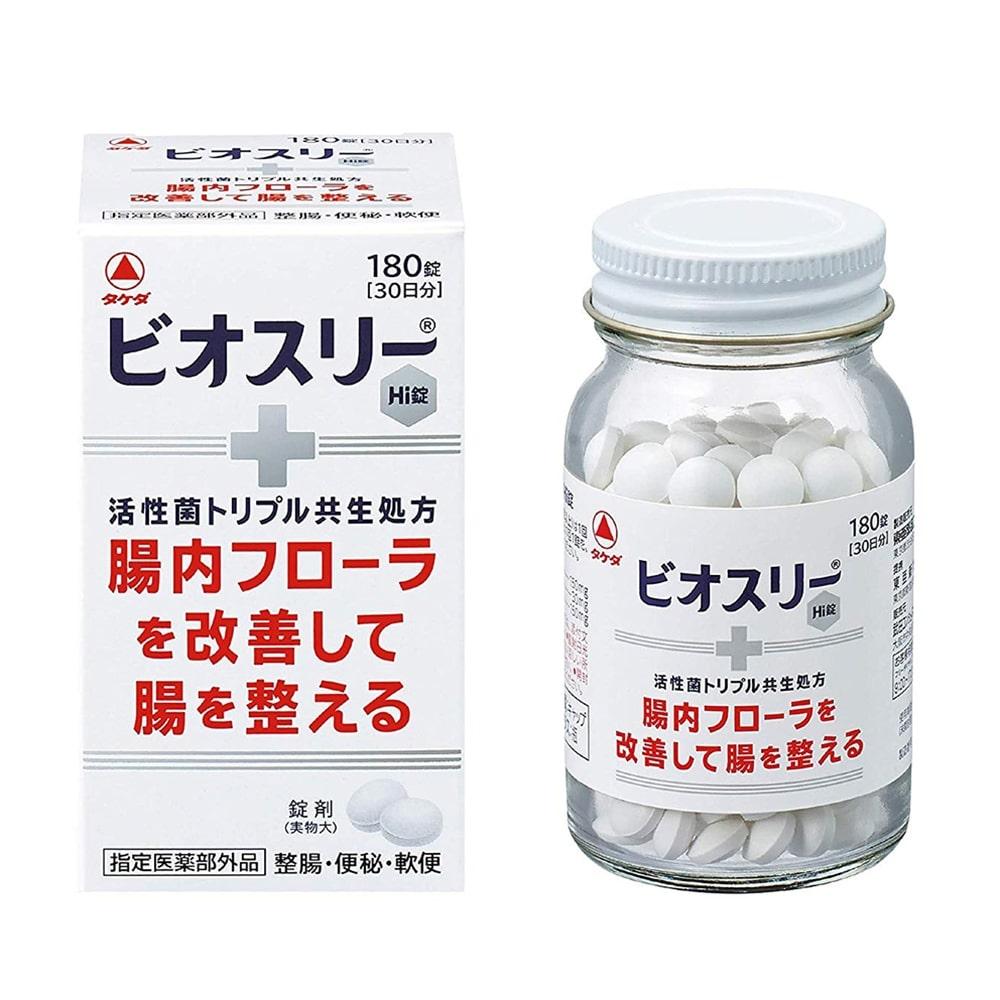 武田コンシューマーヘルスケア ビオスリーHi錠 180錠