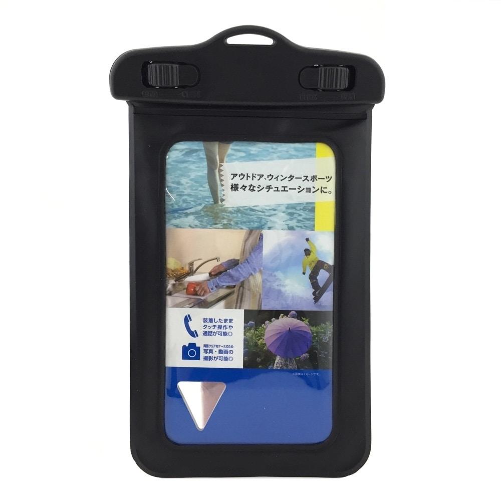 防水ケース 黒 Mサイズ