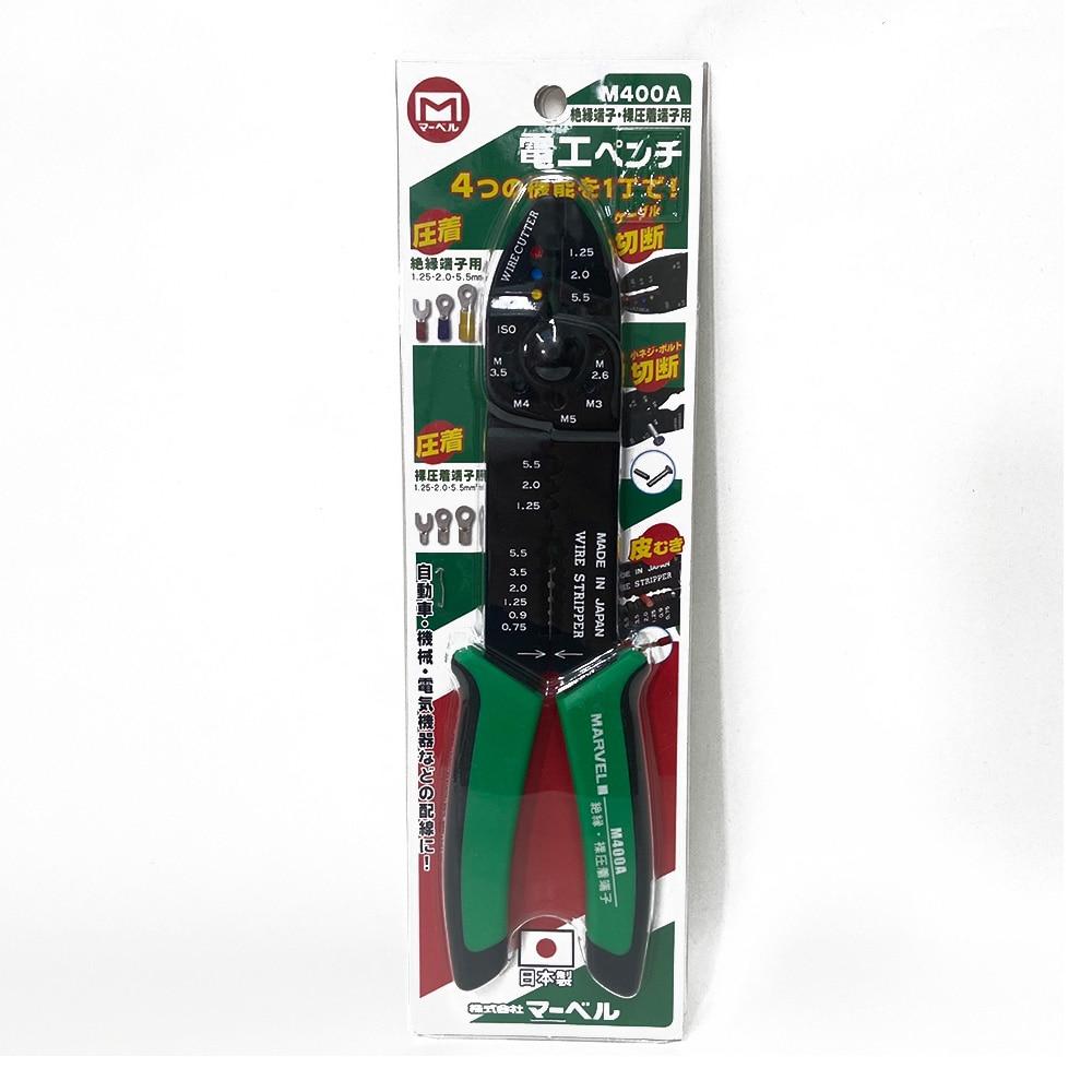 マーベル 電工ペンチ M600A