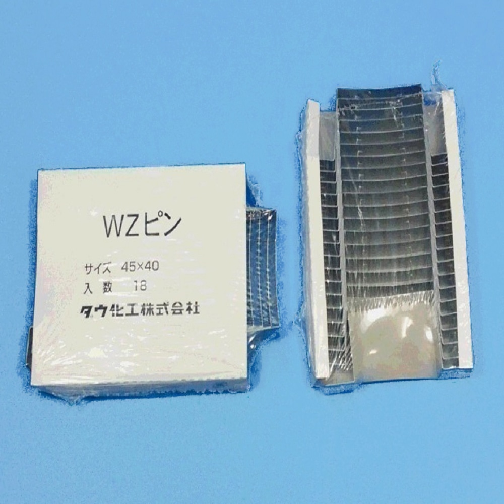 スタイロ WZピン45-40 18本入