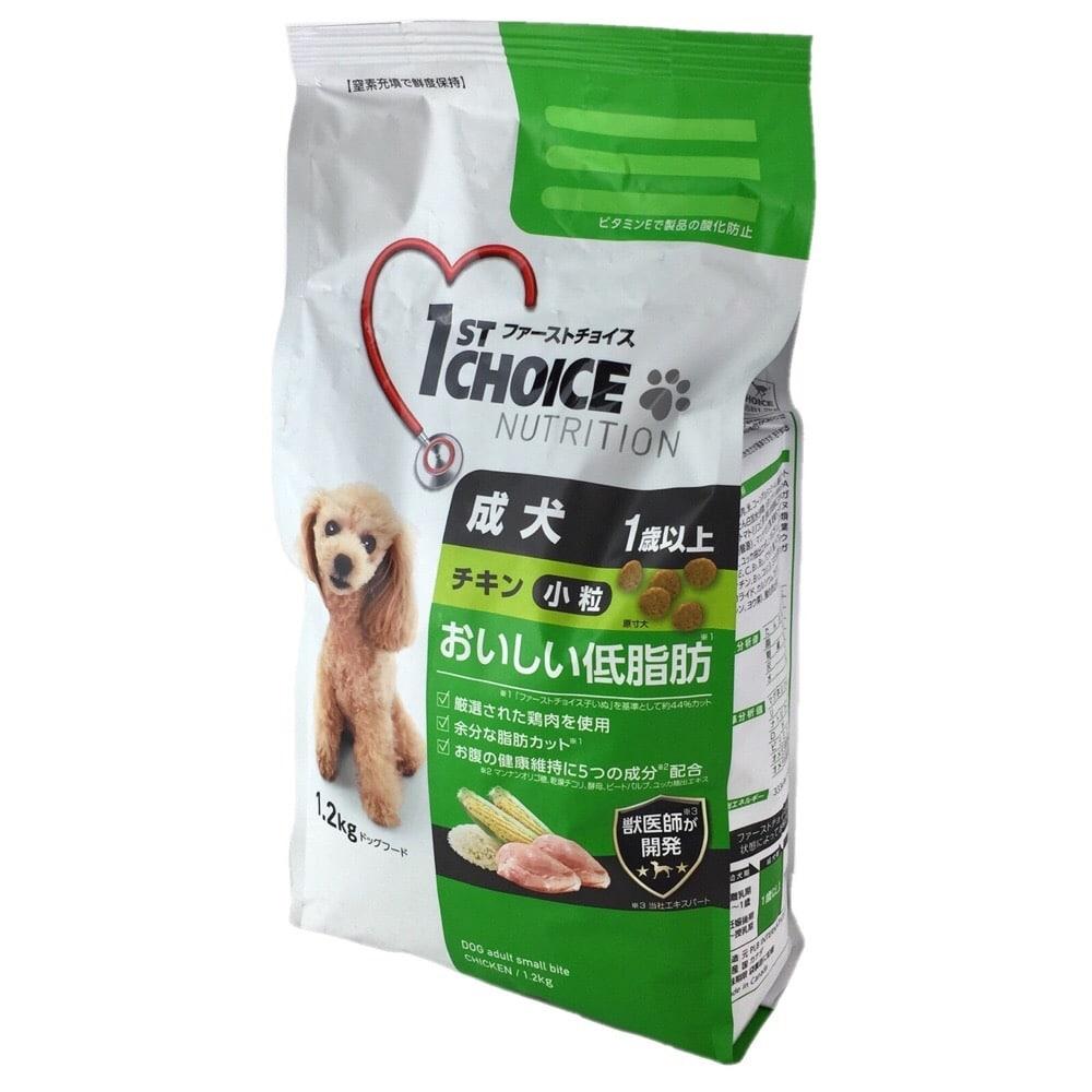 ファーストチョイス 犬 小粒 チキン1.2kg