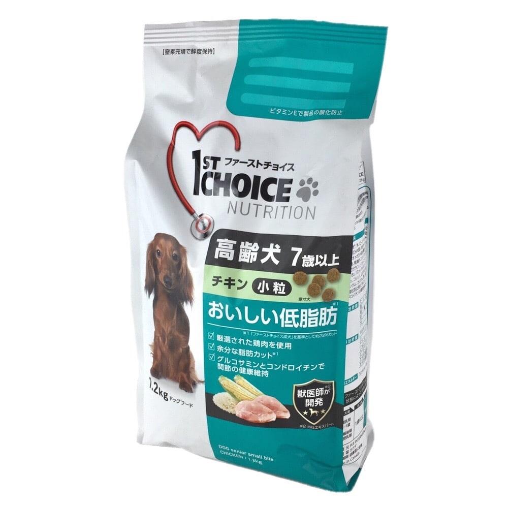 ファーストチョイス 高齢犬 小粒 チキン 1.2kg