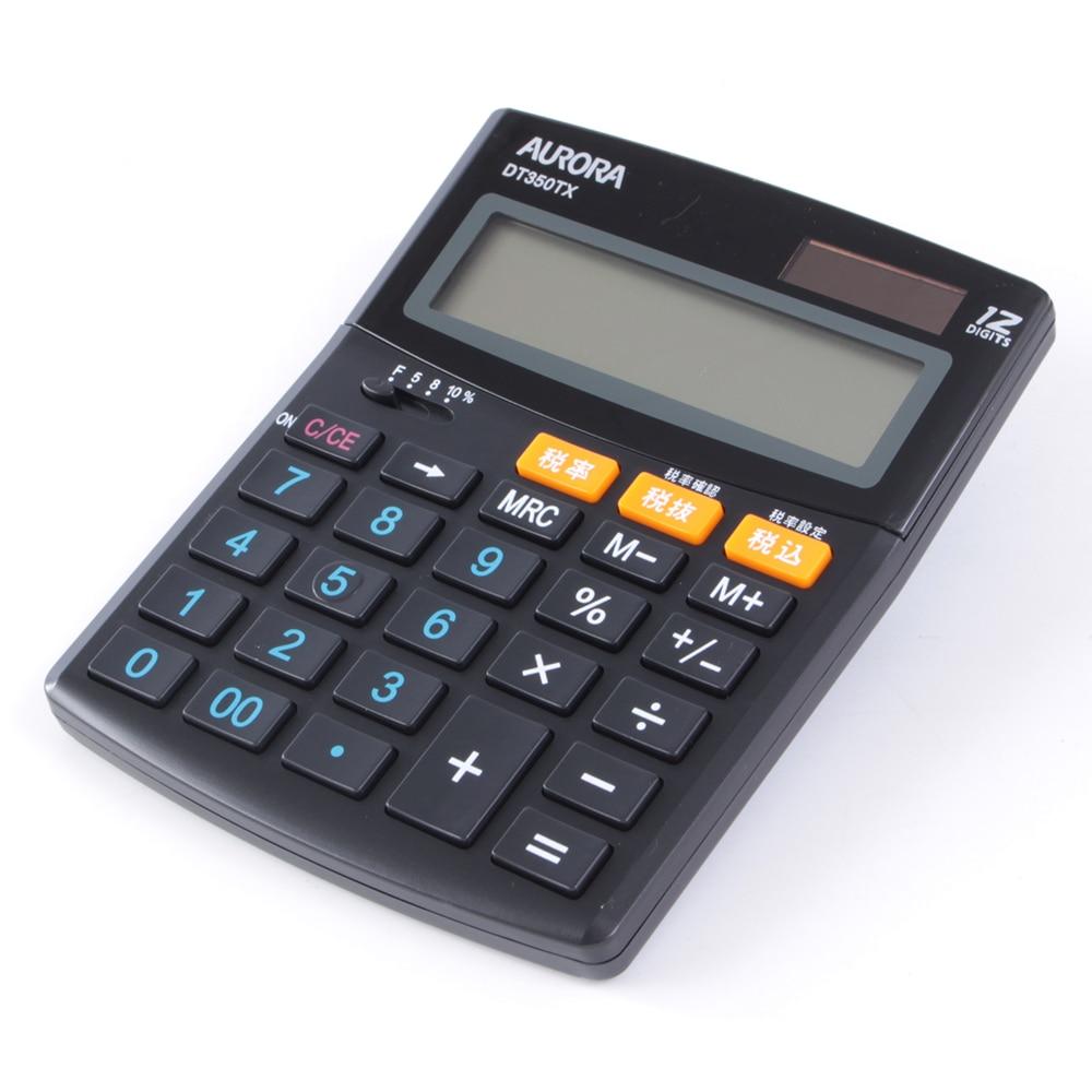 卓上小型電卓 DT350TXB 1個 オーロラジャパン