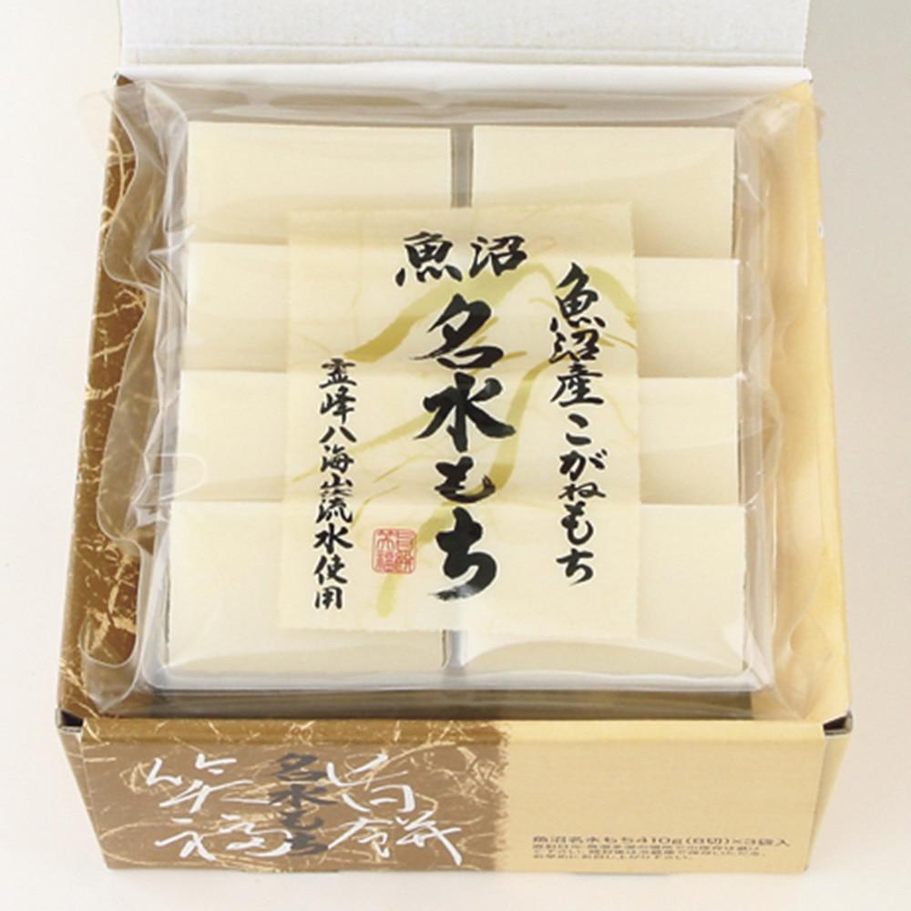 ギフト箱入り 魚沼名水もち 410g×3袋【別送品】