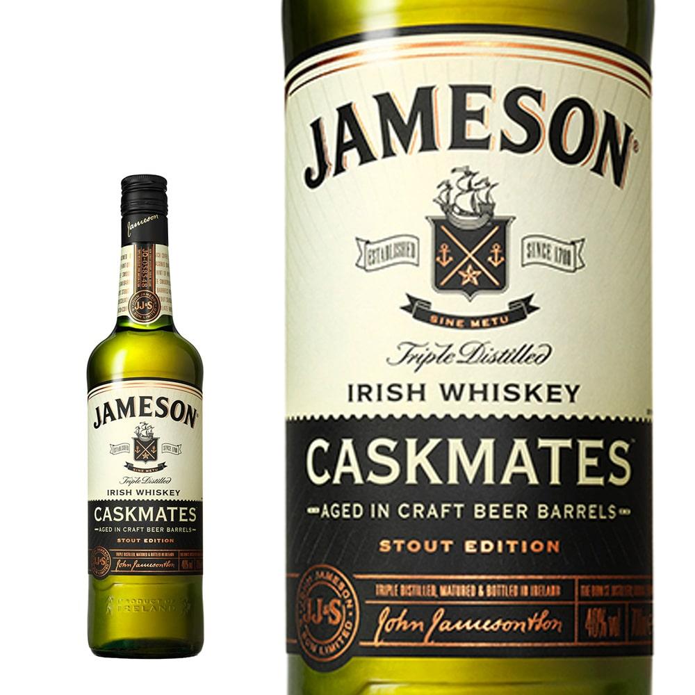 ジェムソン カスクメイツ 700ml 瓶