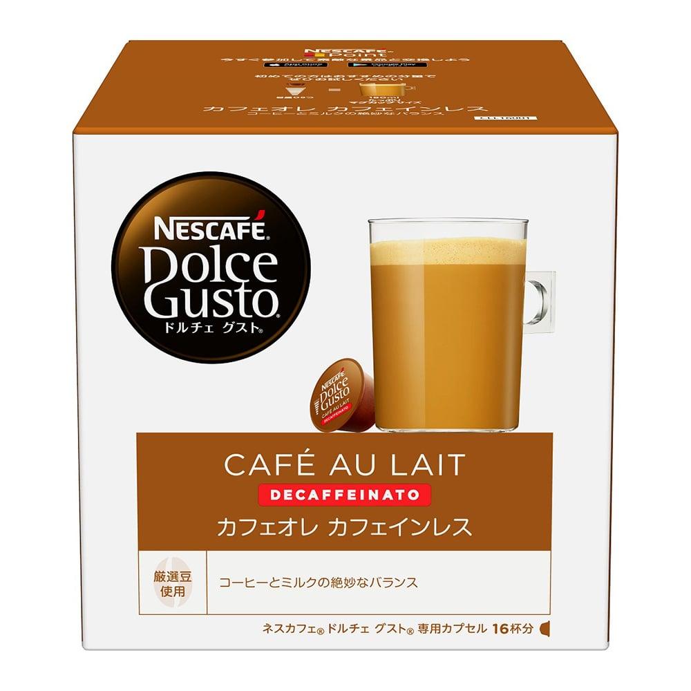カフェオレ カフェインレス CLL16001