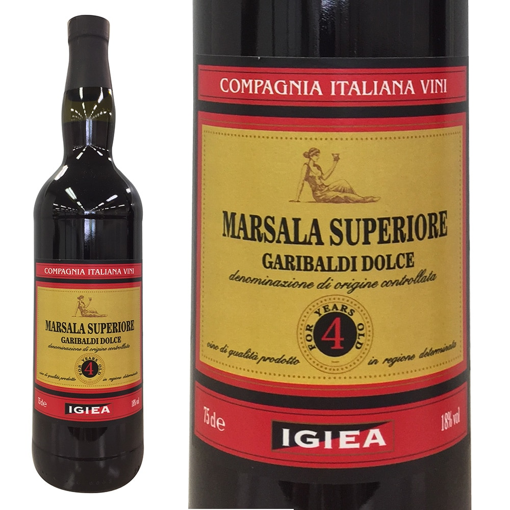 マルサラ スペリオーレ ガリバルディ ドルチェ 750ml