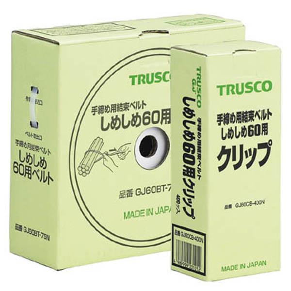 【CAINZ DASH】TRUSCO 結束ベルトしめしめ60セット 白
