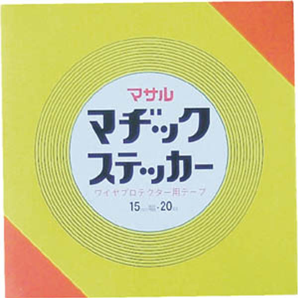 【CAINZ-DASH】マサル マヂックステッカー床面用 12MM 12MS
