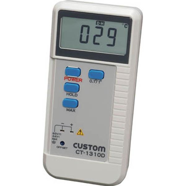 【CAINZ DASH】カスタム デジタル温度計