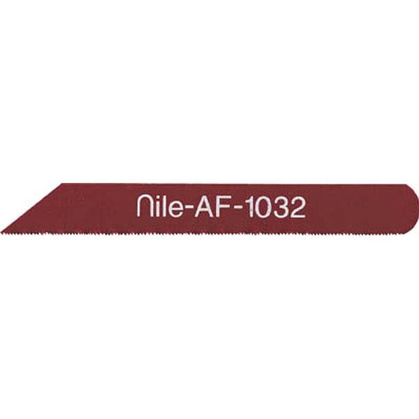 【CAINZ DASH】ナイル ヒルソー用標準ノコ刃AF1032 (10枚入)