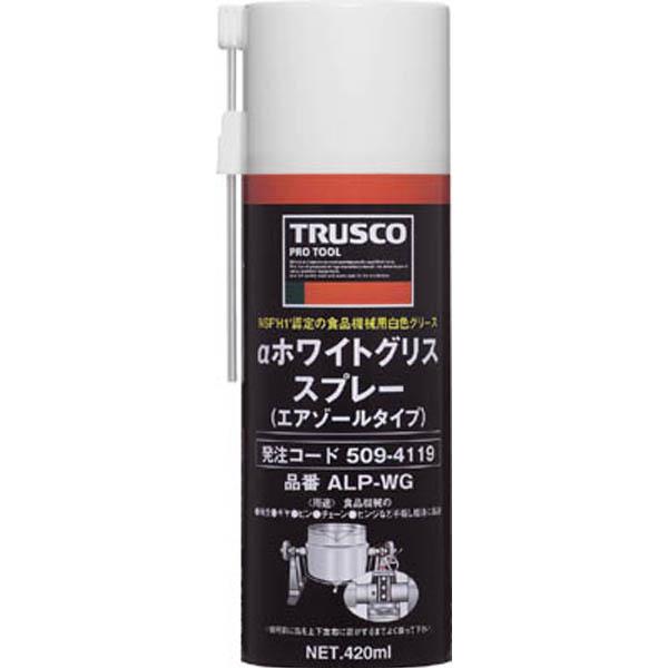 【CAINZ DASH】TRUSCO ホワイトグリススプレー 420ml