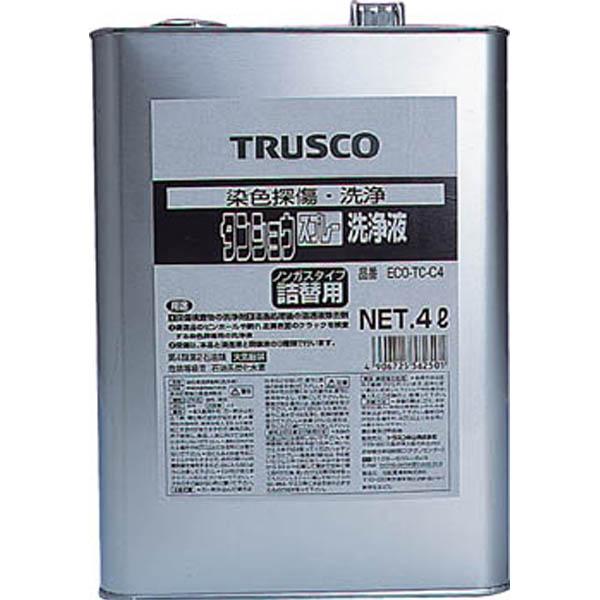 【CAINZ DASH】TRUSCO αタンショウ洗浄液 4L