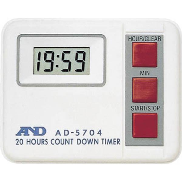 【CAINZ DASH】A&D デジタルタイマー20時間形タイマー (1個=1PK)