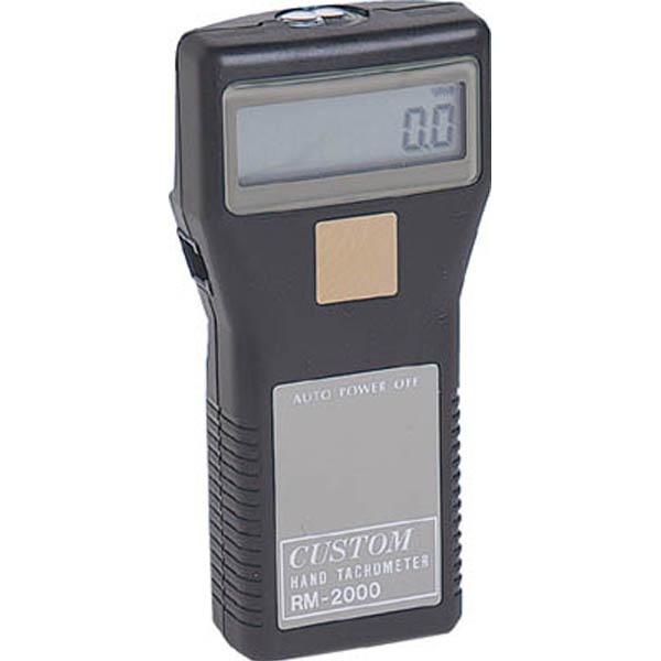 【CAINZ DASH】カスタム デジタル回転計